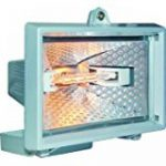 Le comparatif : Projecteur halogène TOP 1 image 5 produit