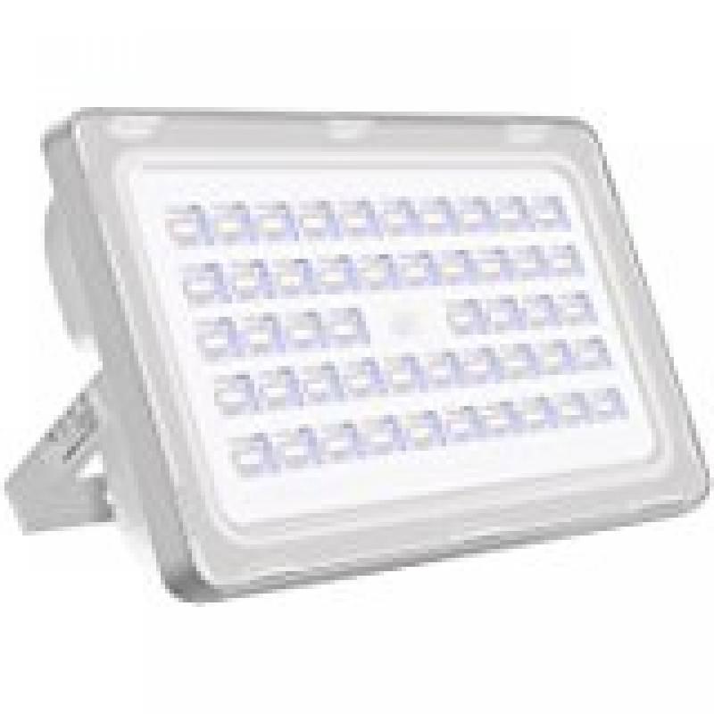 Viugreum® 200W LED Projecteur Extérieur Spot Lumière Ultra Brillant   5F  Classe énergétique A++  - Etanche IP65 Eclairage de Sécurité - Blanc  Froid ... 43a35e393ffa